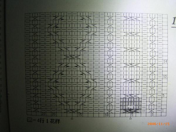 258_86382_94bca8c50f6c5f6.jpg