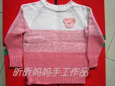 5股丝光棉线两根织的。中间是白色和红色合的。