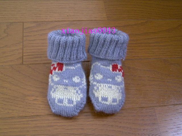女儿两个月左右时织的袜子,第一次秀图