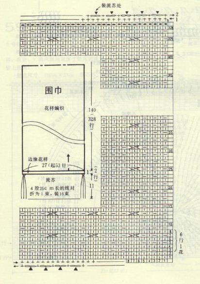 围巾男式D1.jpg