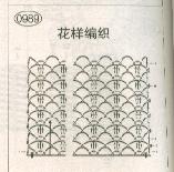 围巾041.jpg