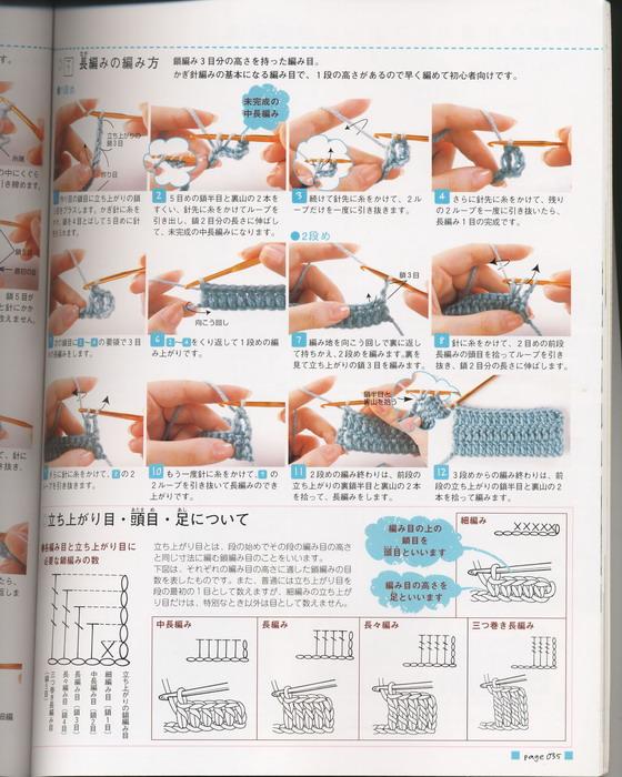 scan-351.jpg