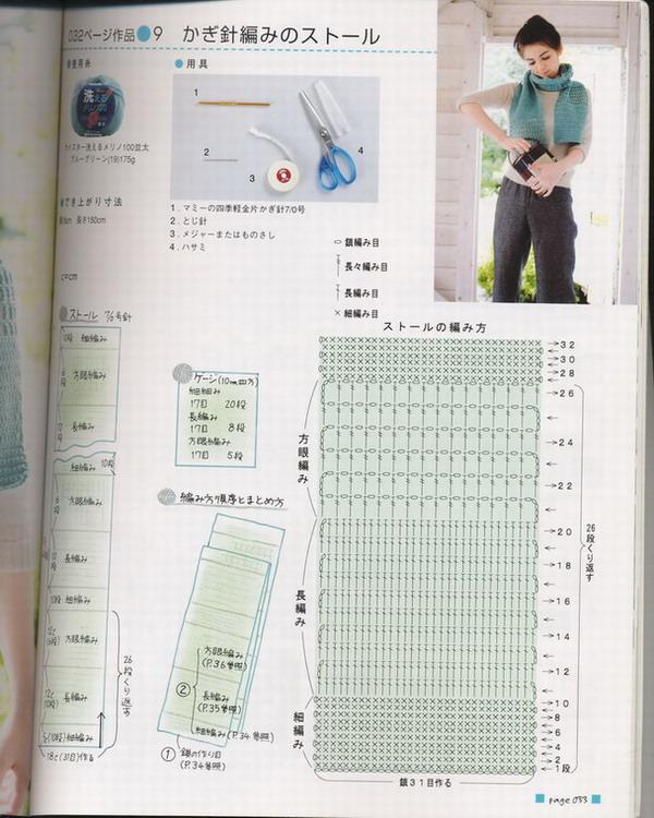 scan-331.jpg