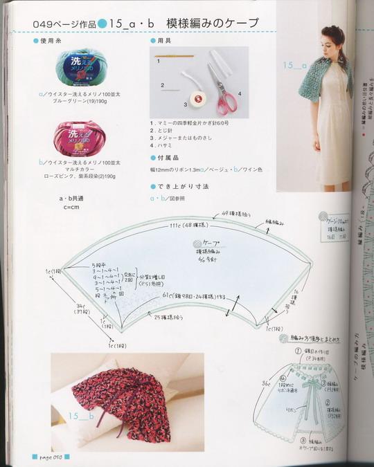 scan-501.jpg
