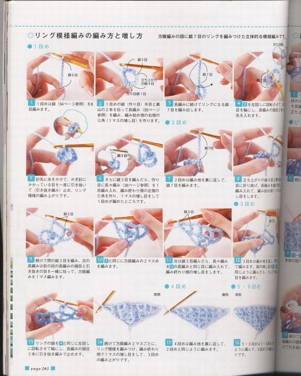 scan-401.jpg