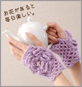 1_knit_j.jpg