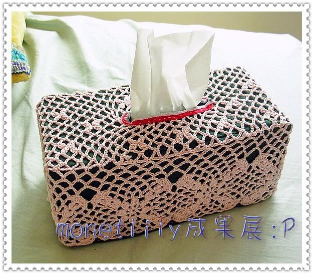 2090_纸巾盒套-成果展.jpg
