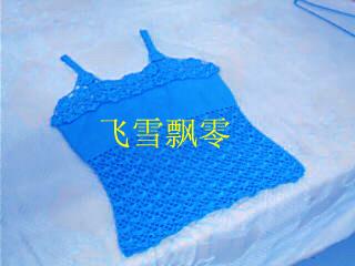 蓝色钩花吊带