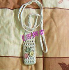 白色手机袋
