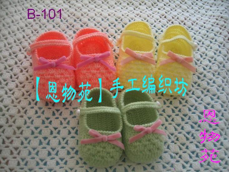 秀一下我织的宝宝鞋帽一堆(新增5彩花太阳帽图解在2楼