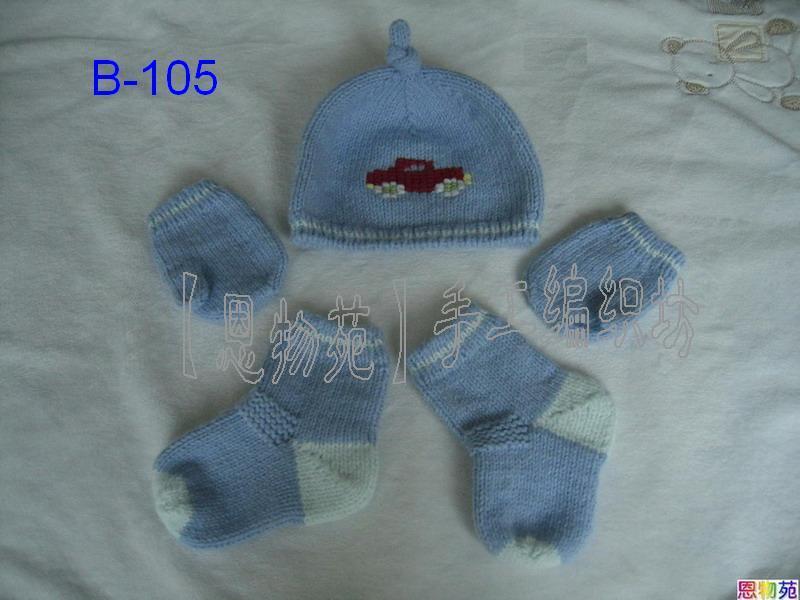 帽子/手套/袜子--套装