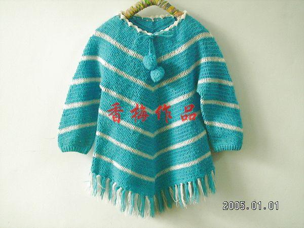 蓝色钩针衣(裙)