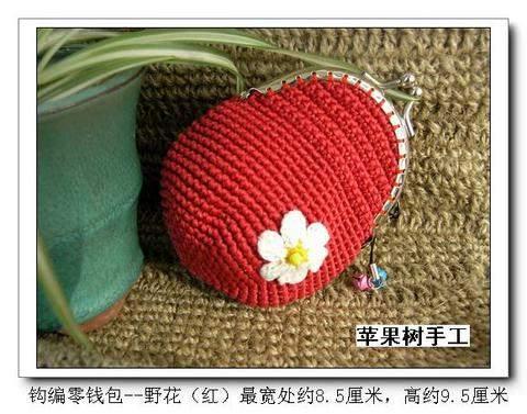 野花(红)