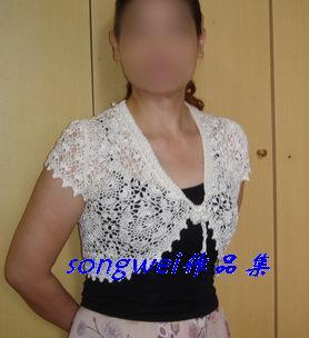 DSC03581.jpg