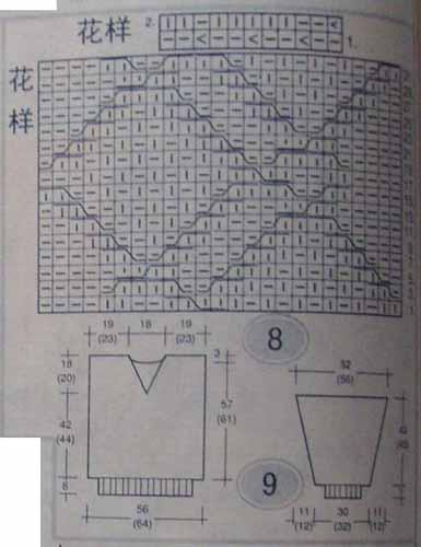 8a.jpg