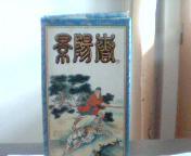 酒盒---纸巾盒
