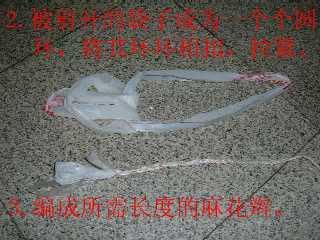 被剪开的袋子成为一个个圆环,将其环环相扣成为长绳,做3条。编成麻花辫。