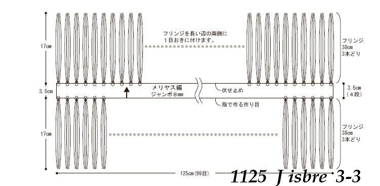 1125  J isbre  3-3.jpg