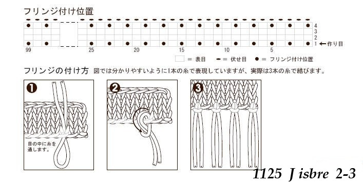 1125  J isbre  2-3.jpg