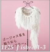 1125  J isbre  1-3.jpg