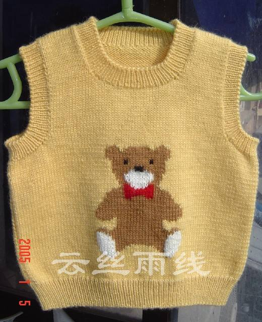 两面熊.jpg