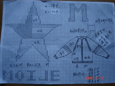 9_70077_643e03d19e1232c.jpg