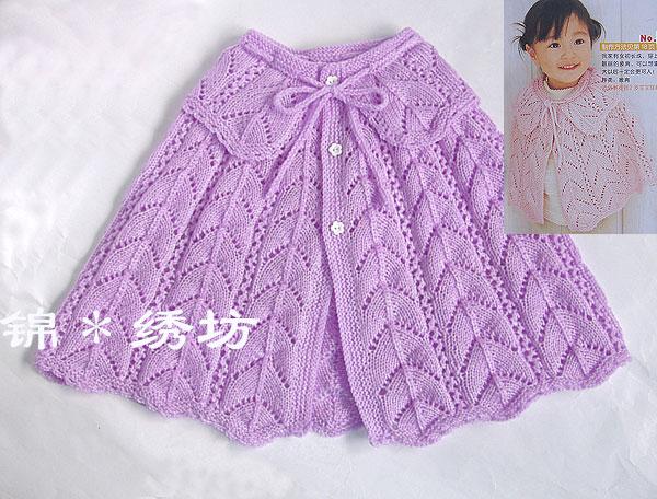 哪位姐妹知道这件披肩的编织图,请告诉。先谢谢您!
