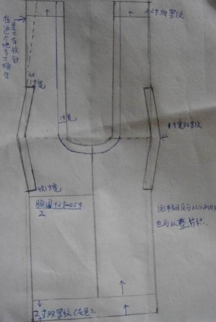 这是83楼的dongdong提供的简单草图!