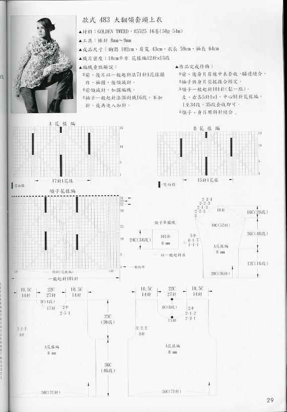 434166004.JPG