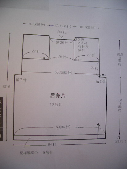 CIMG0017.JPG