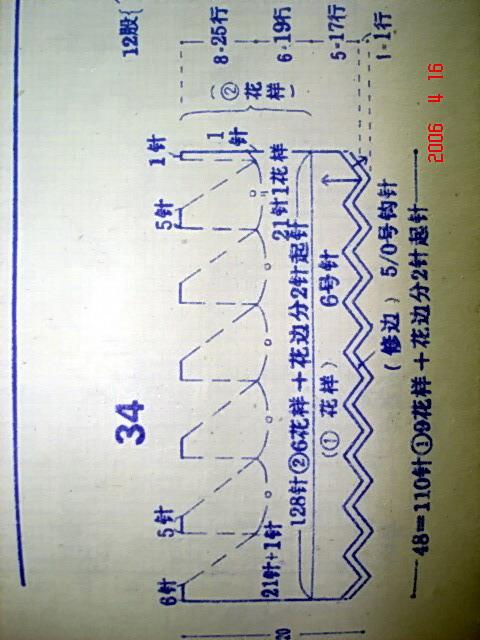 8_3326_a0feaae9d840e5b_exposure.jpg