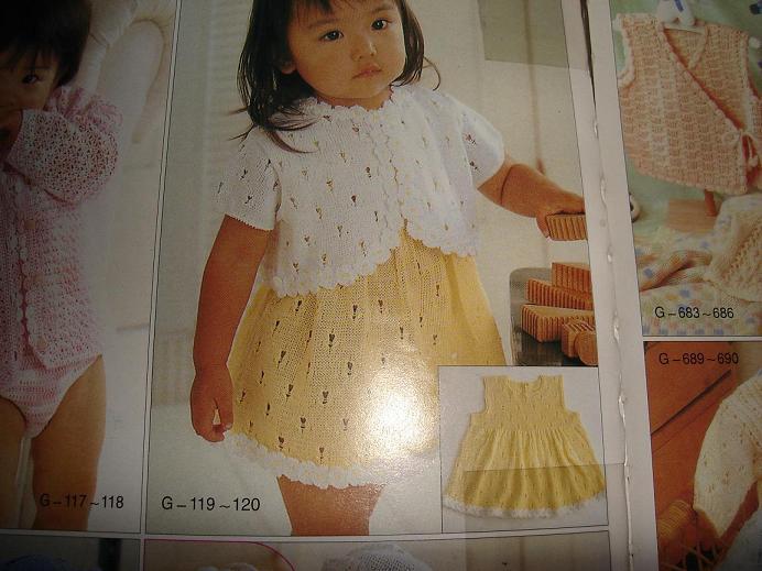 裙子的款式