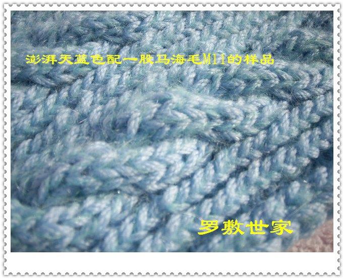 围巾样品1.jpg