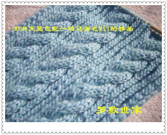 围巾样品2.jpg