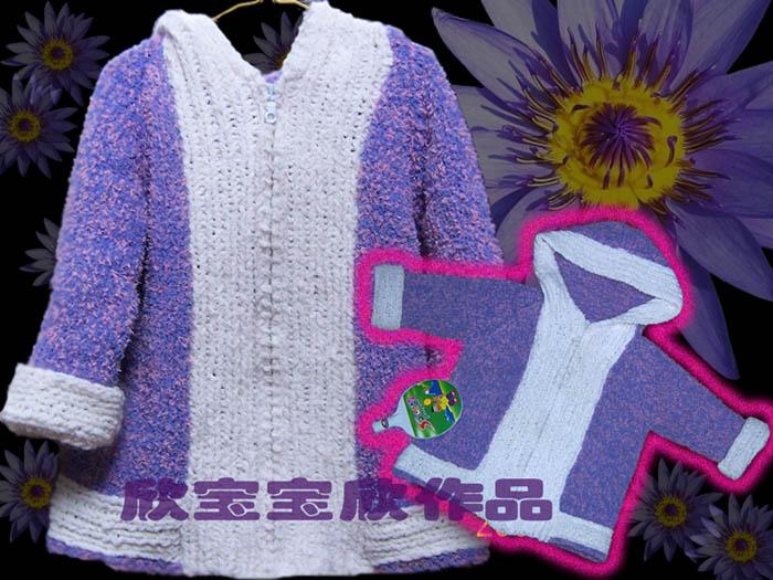 02、毛巾线——紫夹桃红白