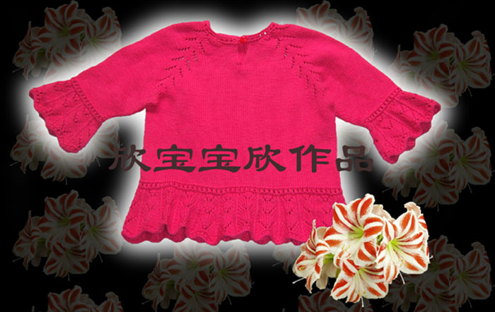 01、宝宝棉线——玫红