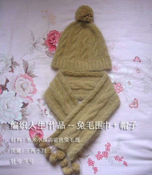 帽子和围巾.jpg