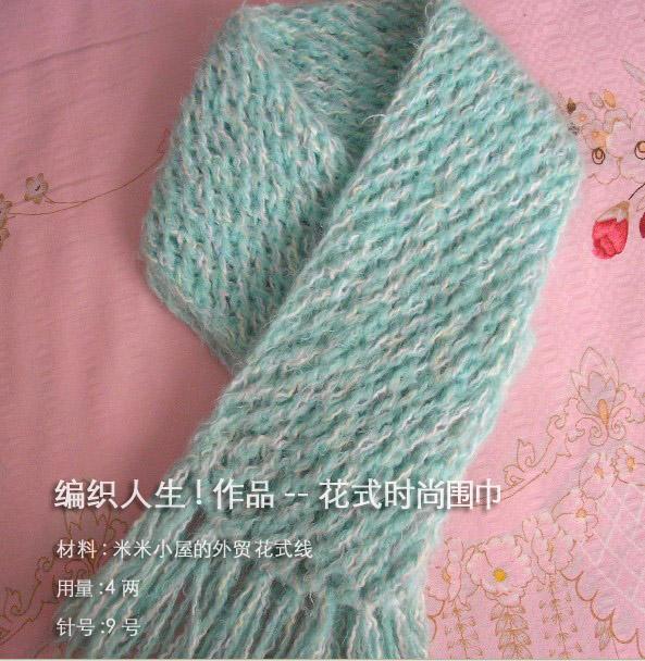 这是给自己织的围巾,针法是在论坛里学的!
