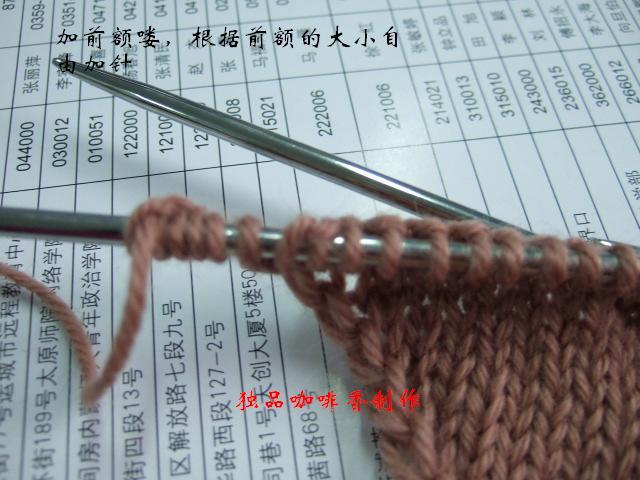 DSCF0579.JPG