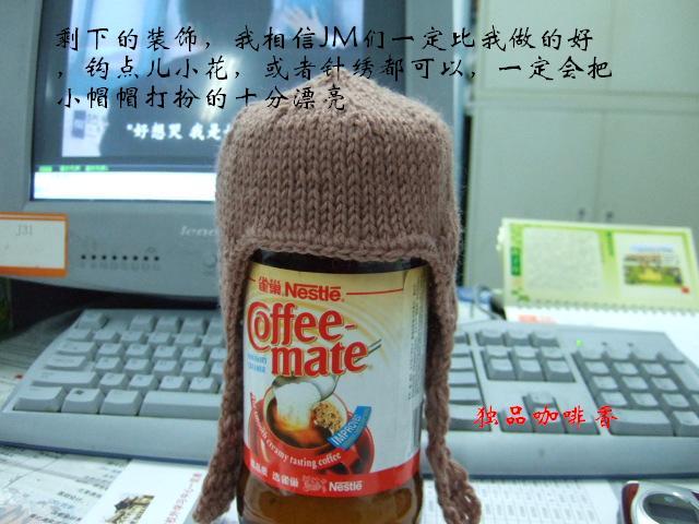 为做教程专门织的小帽子