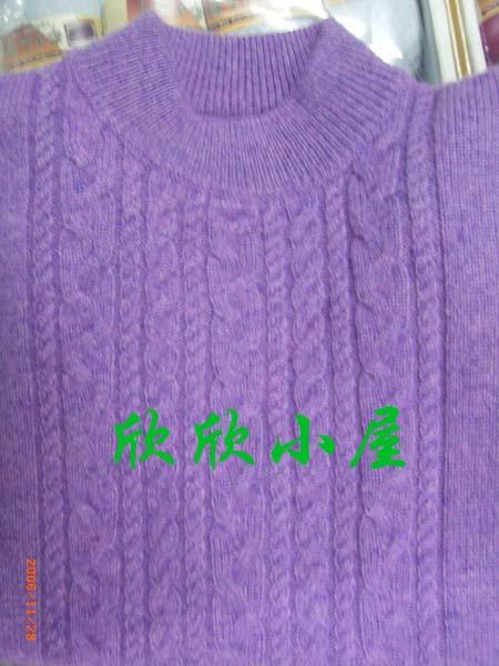 本店150元/斤,30%含量的手编山羊绒机织而成,一般女性用量6-7两.