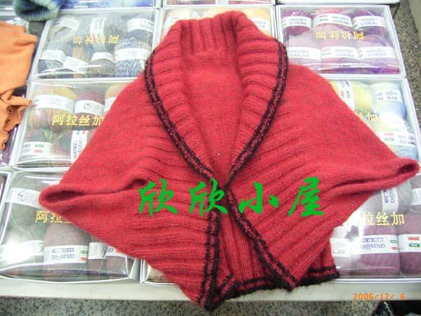 本店促销65元一斤的羊毛绒合2股安哥拉马海毛手工织成的