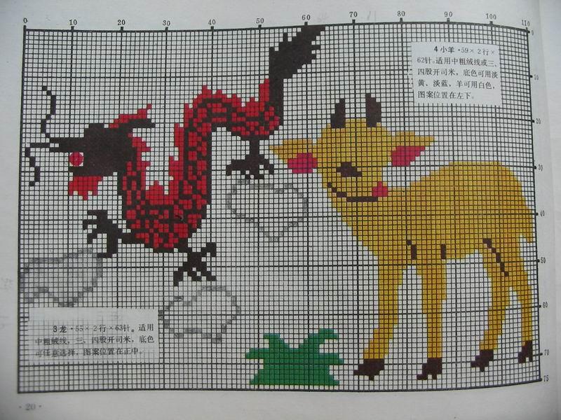 199144240.jpg