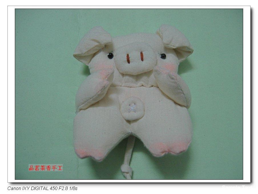 小猪01.jpg