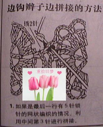 DSC00193 拷贝.jpg