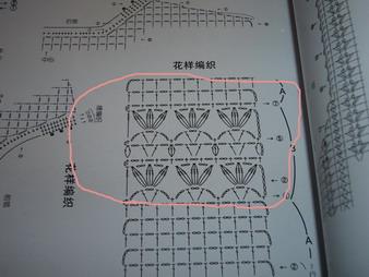 P1060267_大小 _大小 _大小 .JPG