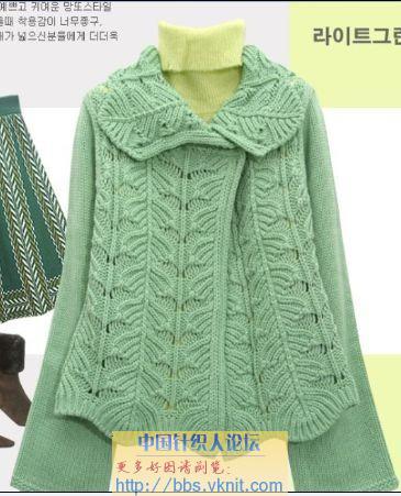 韩国绿毛衣