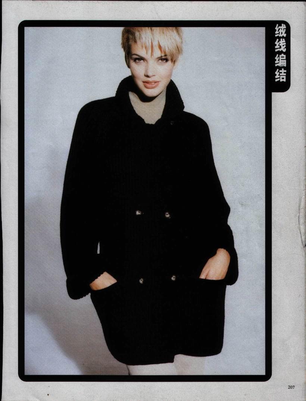 双排纽扣的绒线大衣1.jpg