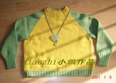 自己想象出的毛衣款式