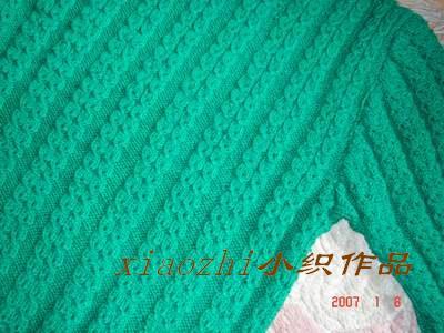 那款绿毛衣的花纹,可不是麻花哦应该是金钱花吧